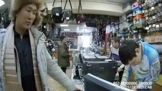 Russia покупка рыболовных снастей г. Якутск Yakutia