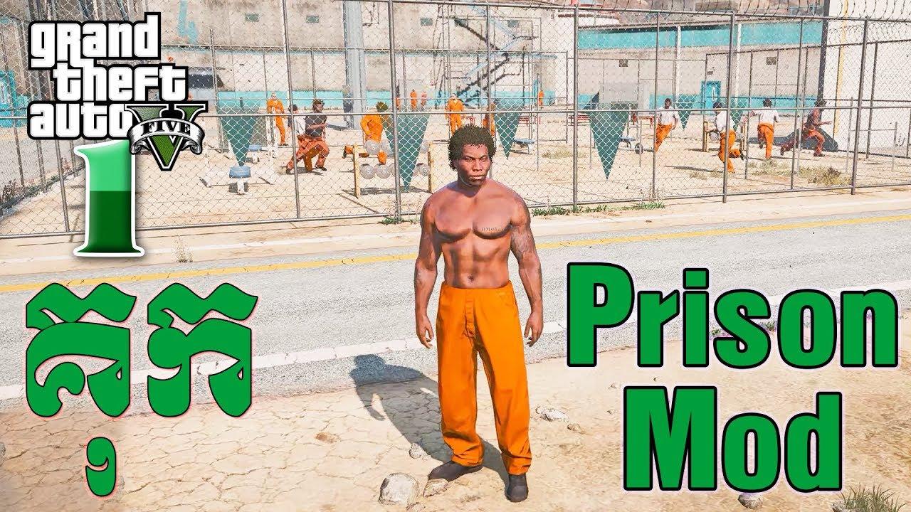 GTA 5 វគ្គថ្មី ស្ដេចបងធំក្នុងគុក - GTA 5 Redux Prison Mod Ep01 Khmer|VPROGAME