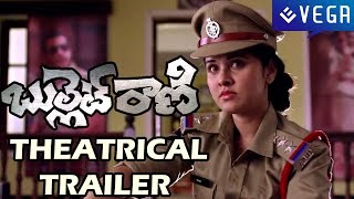 Bullet Rani Trailer - Nisha Kothari - Latest Telugu Movie Trailer 2014