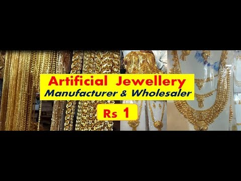 @ Rs 1 - Artificial / Imitation - Gold Plated -  Jewellery Manufacturer & Wholesaler
