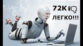 Как Зюганов и Ко. интернет осваивали