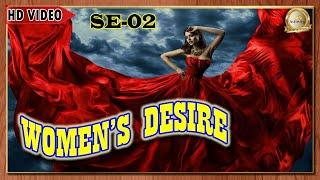 WOMEN'S DESIRE || Web Series - Episode - 2