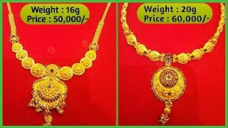 Designer Gold Necklaces with Weight & Price   Latest Jewellery Designs