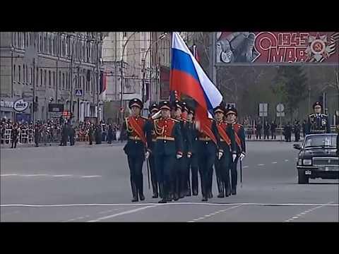 Novosibirsk, Russia Victory Day Parade 2017