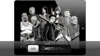 Обзор GTA 3 для iPhone и iPad