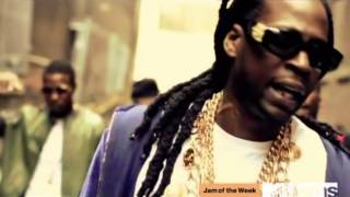 dj drama my moment ft 2 chainz meek mill jeremih official video