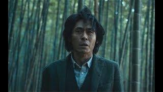 韩国高分烧脑犯罪片,男子用30年种了一片竹林,从此小镇不断有人失踪!