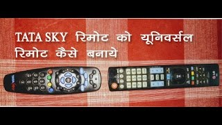 How Pair Tata Sky Remote Tv Remote Hindi