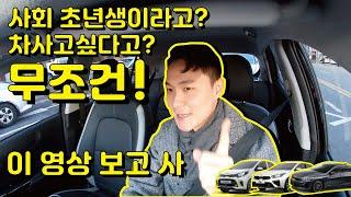 사회초년생 첫차 추천 / 경차유지비 / 모닝유지비 / …