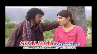 Pakistani Pushto Action Movie - Da Zra Ajeeba Shee De