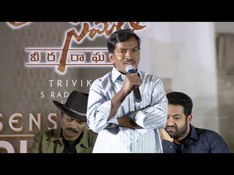 Penchal Das Speech @ Aravindha Sametha Success Press Meet  - Jr. NTR | Trivikram