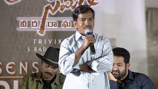 Penchal Das Speech @ Aravindha Sametha Success Press Meet Jr. NTR | Trivikram