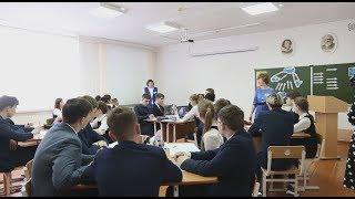 Открытый урок с участием Главы администрации Бориса Беляева в школе №1