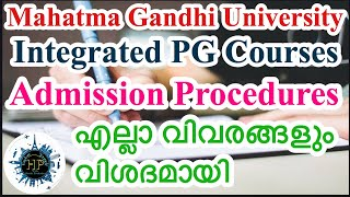 How to Get Admission in Mahatma Gandhi University for Integrated PG coursesഎല്ലാ വിവരങ്ങളും വിശദമായി