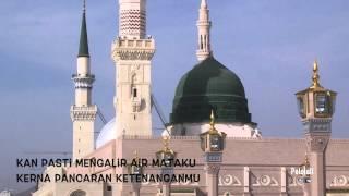 Lirik Ya Rasulallah - Raihan