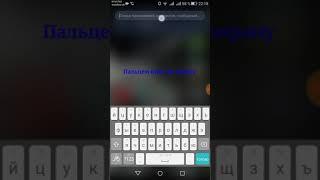 Скрытые фишки в телефоне HUAWEI Y5 II