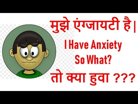 best-method-to-cure-anxiety