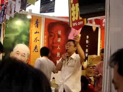 黄毓民 in HK bookfair (1)