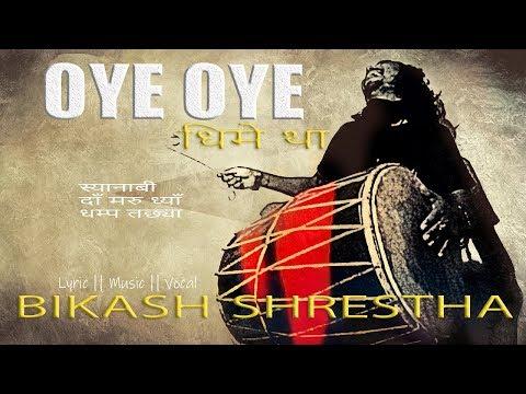 OYE OYE  || धिमे थाः  || Bikash Shrestha  || New Newari Song 2018
