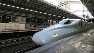 JR西日本【九州、山陽新幹線】及【東海道、山陽新幹線】N700系 , Shinkansen N700 Series