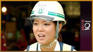🇯🇵 Japan's Womenomics |101 East
