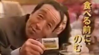 大正製薬CM「食べる前に、のむ!」|1993 田中邦衛 田中邦衛 検索動画 40