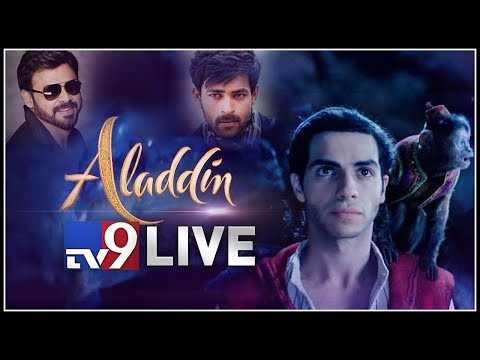 Venkatesh & Varun Tej Dub For 'Aladdin' Telugu Version LIVE - TV9