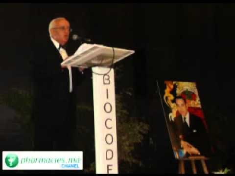 Inauguration de Biocodex  Allocution de M. Mohamed Skalli