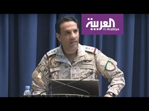 السعودية تكشف للعالم تفاصيل تورط إيران بهجوم ارامكو  - نشر قبل 29 دقيقة