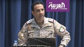 السعودية تكشف للعالم تفاصيل تورط إيران بهجوم ارامكو