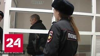 В Перми арестованы аферисты, оставившие ветерана без квартиры - Россия 24