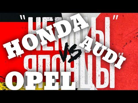 Honda Saber Vs Opel Vs Audi A6