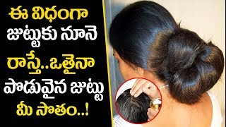 How To Apply Coconut Oil To Hair | How To Use Coconut Oil | Best Hair Oils For Fast Hair Growth