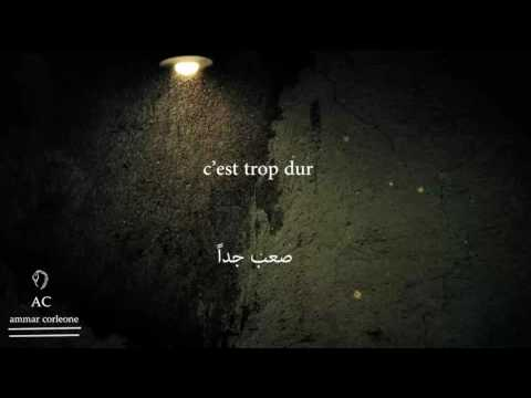 Lacrim on se reverra paroles مترجمة للعربية