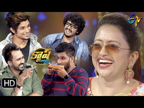 Cash | Yash Master,Pandu,Bhushan Master,Javed Master | 26th October 2019 | Latest Promo | ETV Telugu