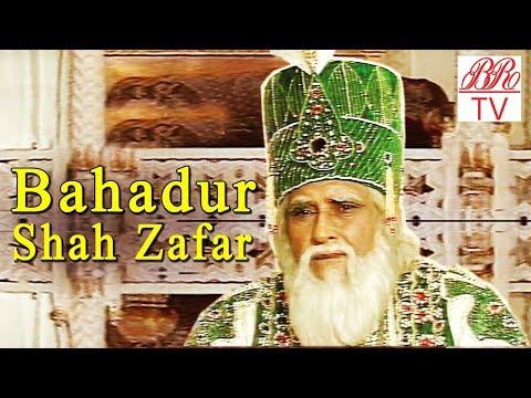 Bahadur shah zafar Episode -1|| देखिये , बहादुर शाह ज़ाफ़र की ताजपोशी अंग्रेजो द्वारा षडयंत्र  ||
