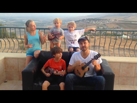"""It's Rosh Hashanah"" Joshua Aaron and children"