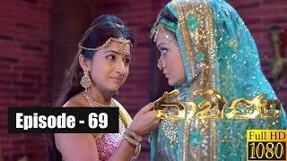 Ravana |  Episode 69 28th July 2019 Thumbnail