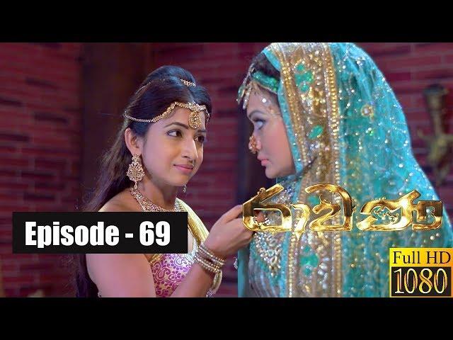 Ravana |  Episode 69 28th July 2019
