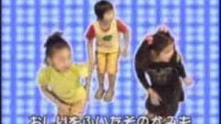 ととべんきのうた - 坂田おさ�...