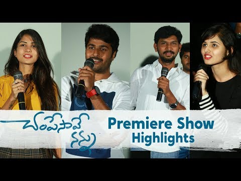 Champesave Nannu - New Telugu Independent Film Premiere Show Highlights | Klaprolling