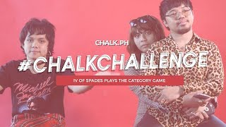#ChalkLovesIVofSpades: IV Of Spades Bares Their Goofy Side In This Round Of #ChalkChallenge!