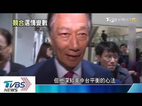 郭台銘又讚又「噹」韓國瑜 經濟路線磨合