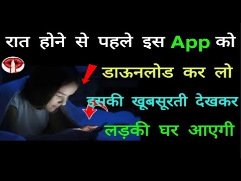 Super Hidden Latest Apps 2019 - Apps on Google Play!By stand up india