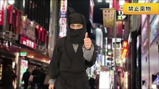 犯罪・トラブルから身を守る術 PART3 日本語