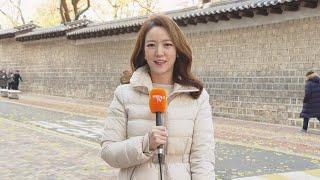 [날씨] 낮에도 찬바람, 서울 6도…영동 건조주의보 /…