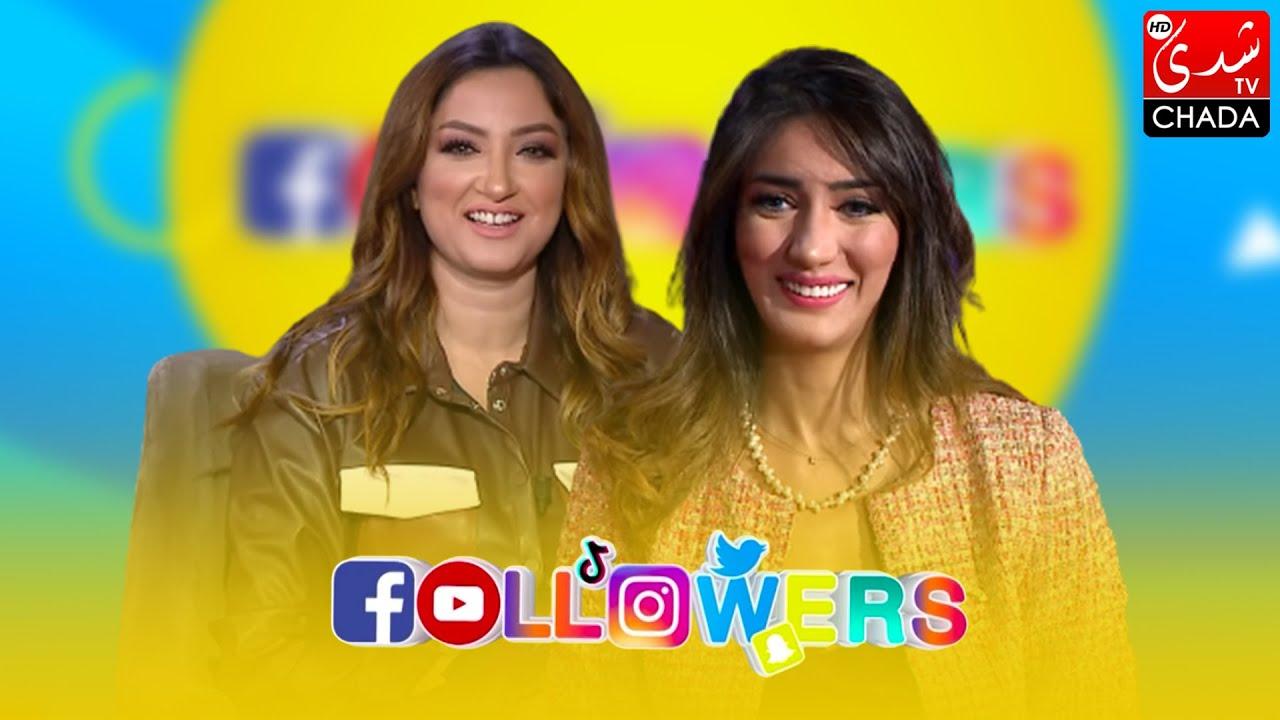برنامج Followers - الحلقة الـ 07 الموسم الثالث | شروق شلواطي | الحلقة كاملة
