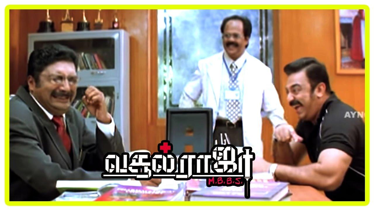 Vasool raja mbbs dialogues free download.