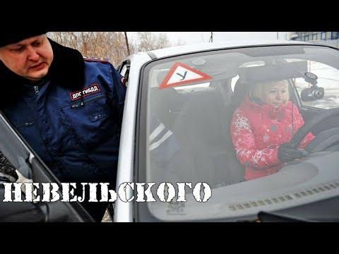 Экзаменационный маршрут № 3. 71мкр-н - Шилкинская. Подробный обзор! г. Владивосток