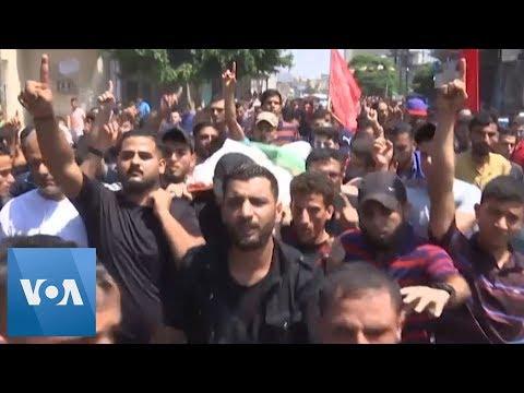 Funeral of Man Shot by Israel Fire at Gaza Border